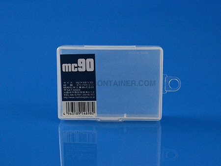 Meiho MC-90 Case